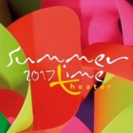 Summer Time Theater 2017